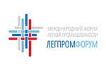 ЛЕГПРОМфорум 2021. Логотип выставки