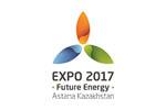 Expo 2017. Логотип выставки