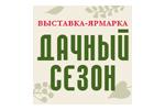 Дачный сезон весна 2020. Логотип выставки