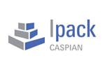 Ipack Caspian 2019. Логотип выставки