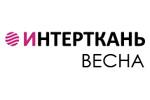 ИНТЕРТКАНЬ 2021. Логотип выставки