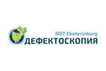 Дефектоскопия/NDT Ekaterinburg 2016. Логотип выставки