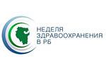 Неделя здравоохранения в Республике Башкортостан 2020. Логотип выставки