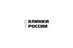 Клинки России 2021. Логотип выставки