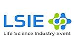 LSIE 2018. Логотип выставки