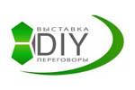 Выставка-переговоры DIY 2015. Логотип выставки