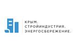 Крым. Стройиндустрия. Энергосбережение. Осень 2021. Логотип выставки