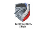 Безопасность. Крым 2021. Логотип выставки