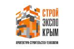 СтройЭкспоКрым 2017. Логотип выставки
