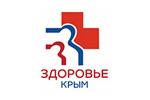 Здравоохранение. Крым 2022. Логотип выставки
