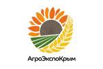 АгроЭкспоКрым 2021. Логотип выставки