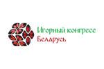 Игорный конгресс Белоруссия 2015. Логотип выставки
