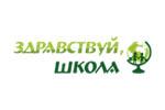 Здравствуй, Школа! 2014. Логотип выставки