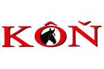 HORSE 2017. Логотип выставки
