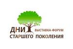 Дни старшего поколения 2021. Логотип выставки