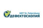 Дефектоскопия / NDT St. Petersburg 2021. Логотип выставки