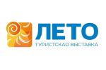 ЛЕТО 2021. Логотип выставки