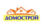 ДОМОСТРОЙ 2015. Логотип выставки