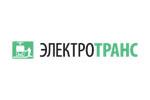ЭлектроТранс 2015. Логотип выставки