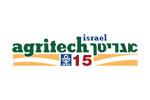 Agritech Israel 2018. Логотип выставки