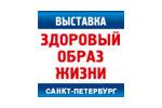 ЗДОРОВЫЙ ОБРАЗ ЖИЗНИ 2018. Логотип выставки