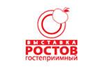 Ростов Гостеприимный 2021. Логотип выставки