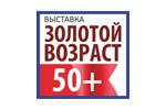 Золотой возраст 50+ 2018. Логотип выставки
