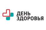 Урал-медика. Материнство и детство 2016. Логотип выставки