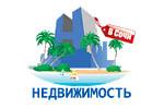 Ярмарка недвижимости в Сочи 2019. Логотип выставки