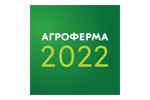 Агроферма / АгроФарм 2021. Логотип выставки