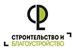 СТРОИТЕЛЬСТВО И БЛАГОУСТРОЙСТВО 2019. Логотип выставки