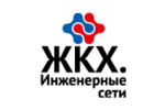 ЖКХ. Инженерные сети 2018. Логотип выставки