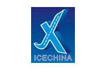 ICE Xinjiang 2019. Логотип выставки