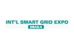 INTERNATIONAL SMART GRID EXPO OSAKA 2020. Логотип выставки