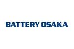 BATTERY OSAKA 2020. Логотип выставки