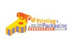Hong Kong International Printing & Packaging Fair 2022. Логотип выставки