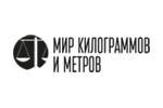 Мир килограммов и метров 2015. Логотип выставки