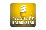 Lighting Kazakhstan 2017. Логотип выставки