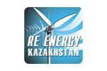 ReEnergy Kazakhstan 2017. Логотип выставки