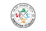 Империя отдыха 2014. Логотип выставки