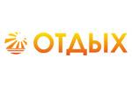 ОТДЫХ 2021. Логотип выставки