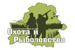 ОХОТА И РЫБОЛОВСТВО. ВЕСНА 2021. Логотип выставки