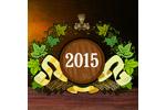 Пивная индустрия 2015. Логотип выставки