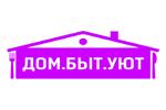 Дом. Быт. Уют 2021. Логотип выставки