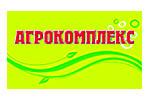 Агрокомплекс 2019. Логотип выставки