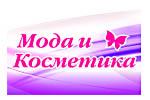 Мода и косметика 2021. Логотип выставки