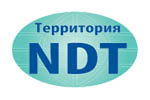 Территория NDT. Неразрушающий контроль. Испытания. Диагностика 2021. Логотип выставки