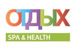 ОТДЫХ MEDICAL TOURISM, SPA & HEALTH 2021. Логотип выставки