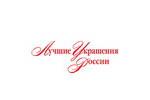 Лучшие Украшения России 2021. Логотип выставки