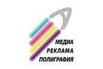 Реклама. Полиграфия. Медиа 2014. Логотип выставки